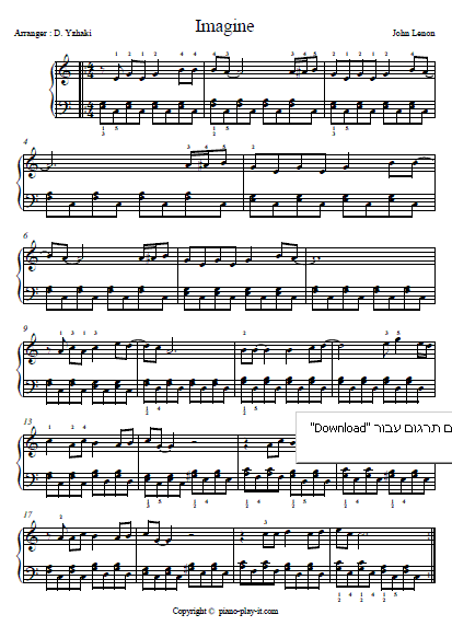 Imagine Piano Sheet Music